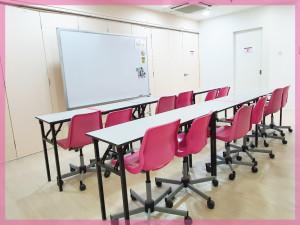 pinkroom_classroom