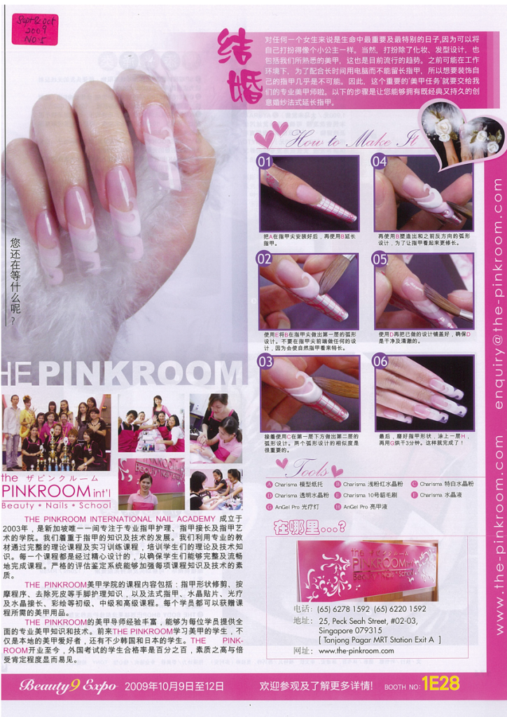 Magazine_NailSteps3