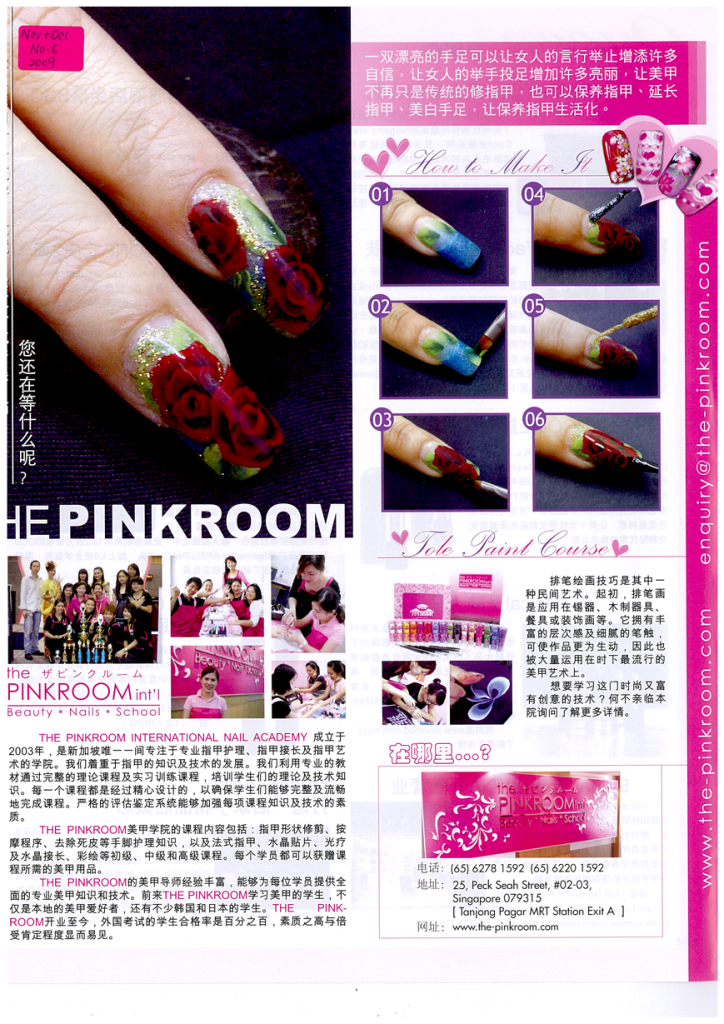 Magazine_NailSteps4