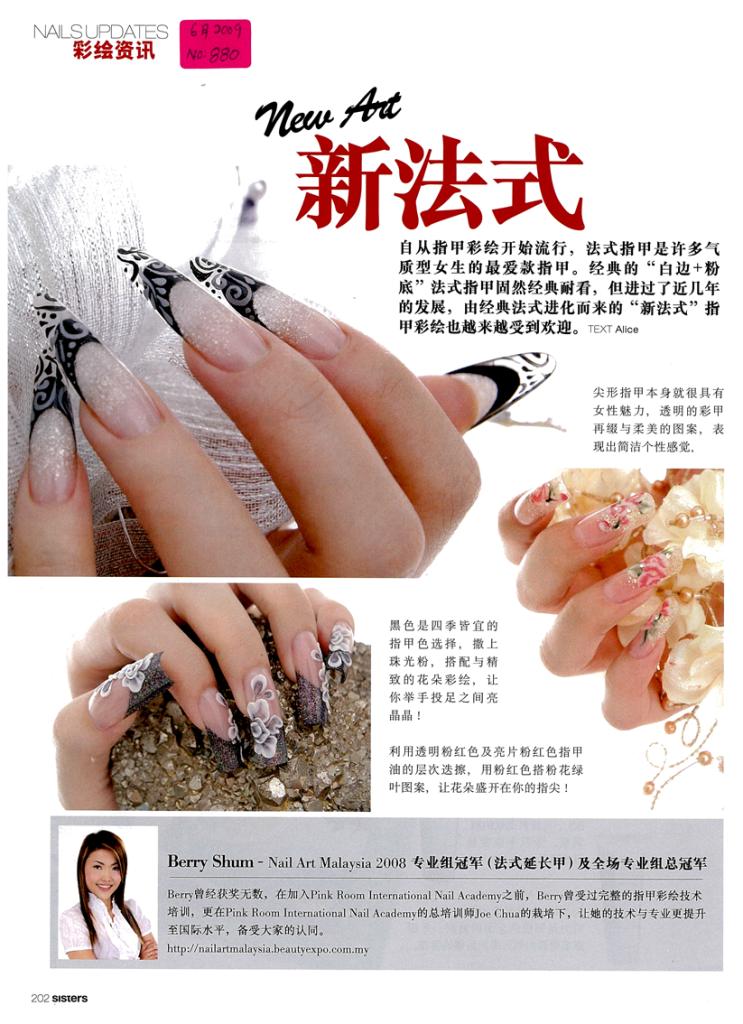 Magazine_NailsUpdate