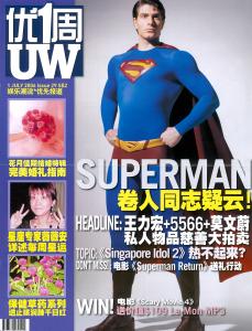 U_Mag_1_July