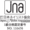 Accredited with JNA Level 1 Certification