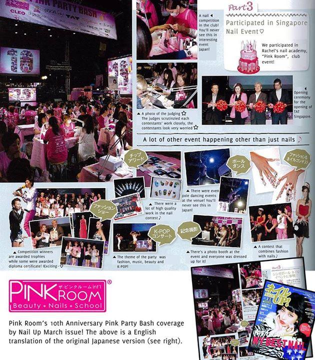 prcup2013-press-release